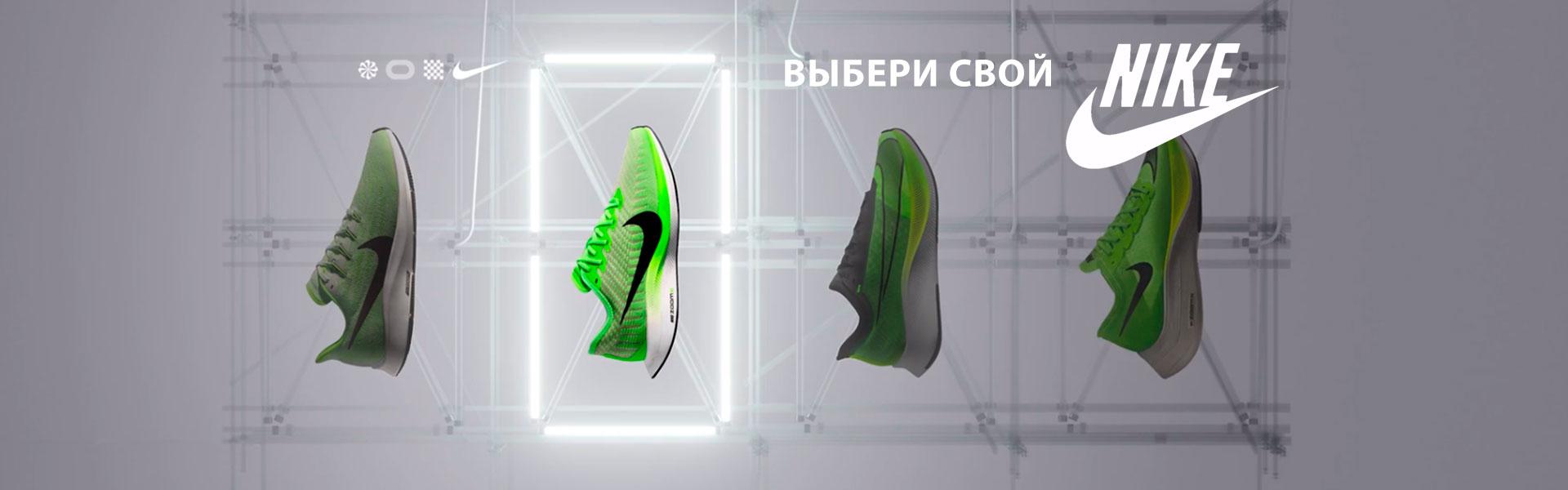 Кроссовки, спортивная обувь Nike