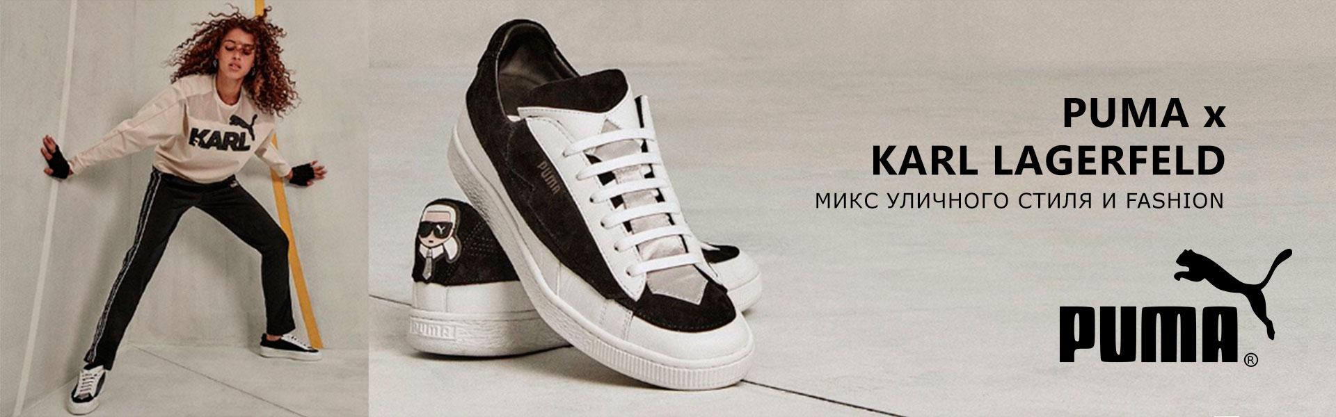 Спортивная обувь Puma история и технологии бренда