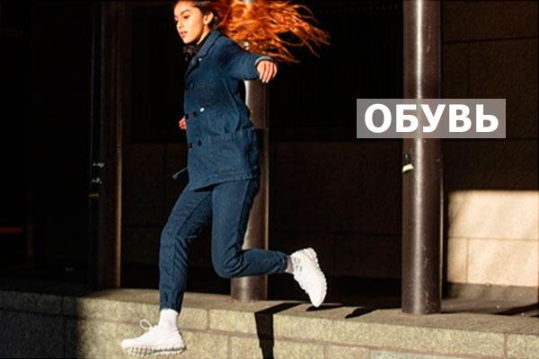 Спортивная мужская и женская обувь Асикс в интернет-магазине Спортмаксимум