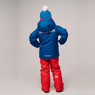 Утепленные брюки Nordski Kids Red