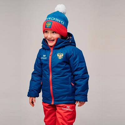 Утепленная куртка Nordski Kids Motion Patriot